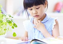 儿童在线英语培训
